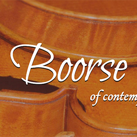 The Boorse Collection